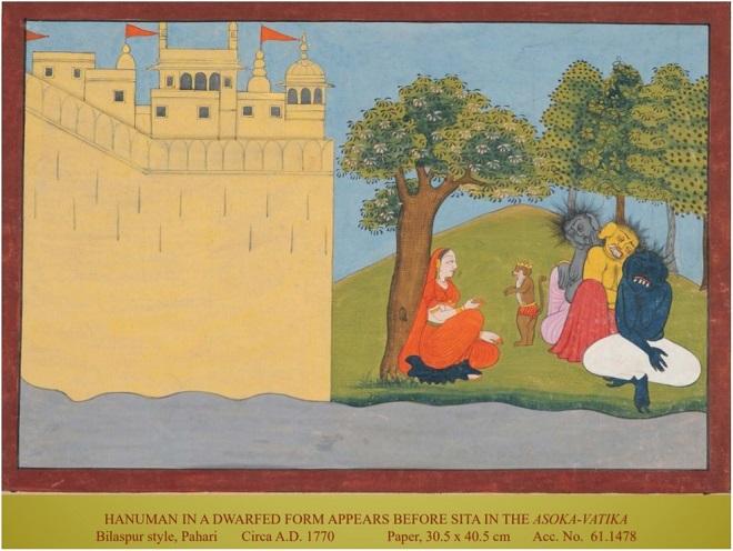 ramayana sharadmani marathe 17 inmarathi