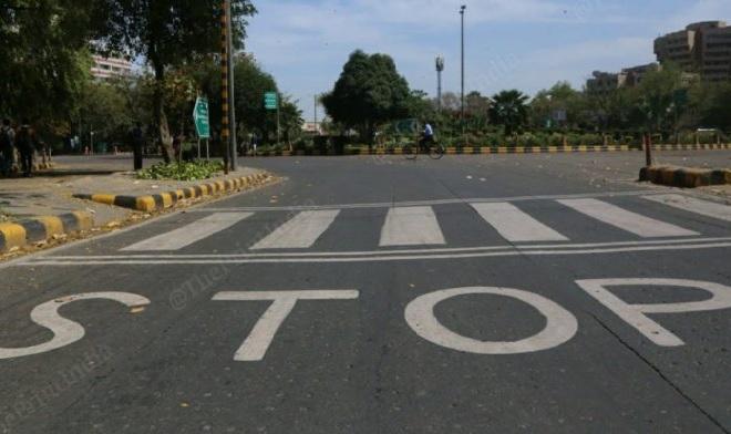 road inmarathi