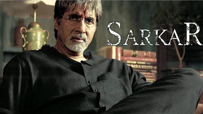 sarkar inmarathi