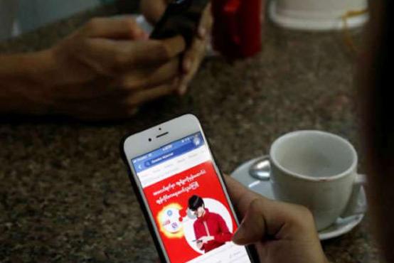 social media inmarathi