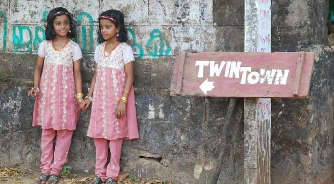 twin town inmarathi