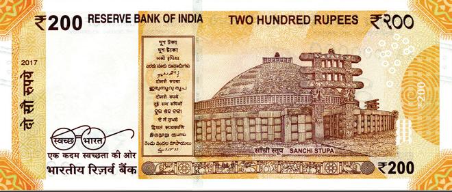 200 rupee note inmarathi