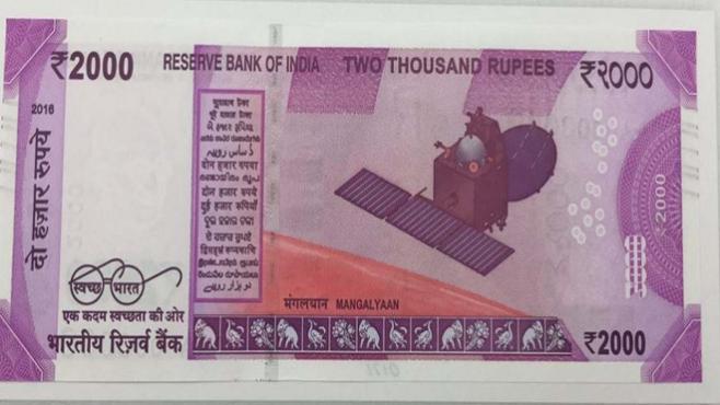 2000 rupee note inmarathi