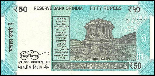 50 rupee note inmarathi