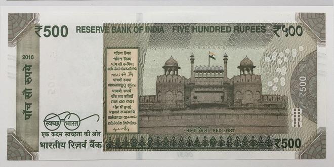 500 rupee note inmarathi