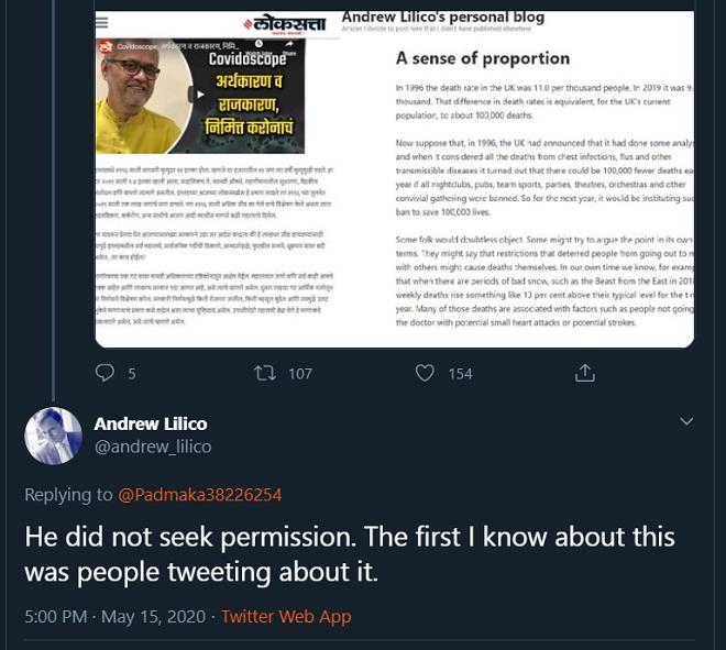 andrew lilico admits girish kuber didn't seek permission to quote inmarathi