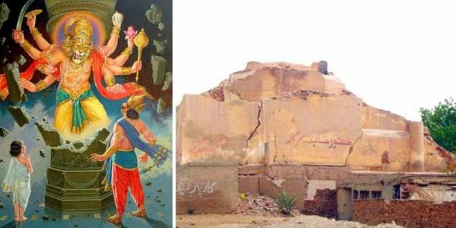 bhakt pralhad mandir inmarathi