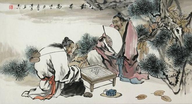 chess in china inmarathi