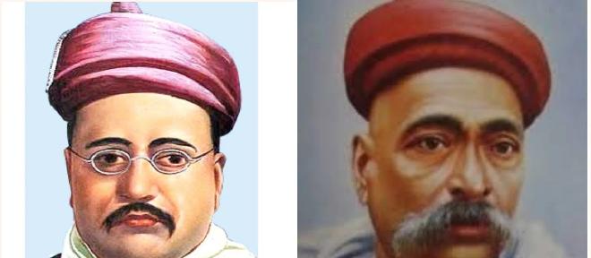 gokhle and tilak inmarathi