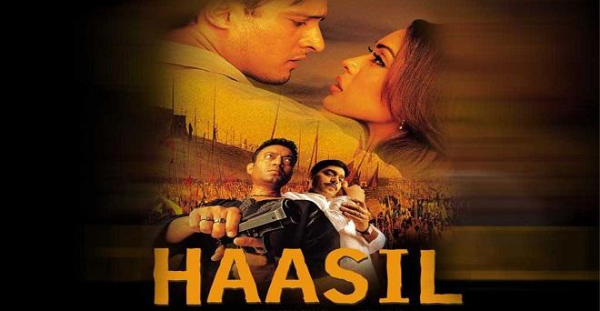 haasil inmarathi