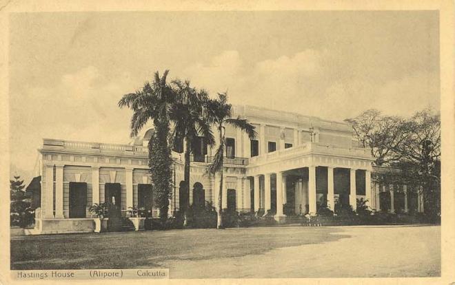 hasting house inmarathi
