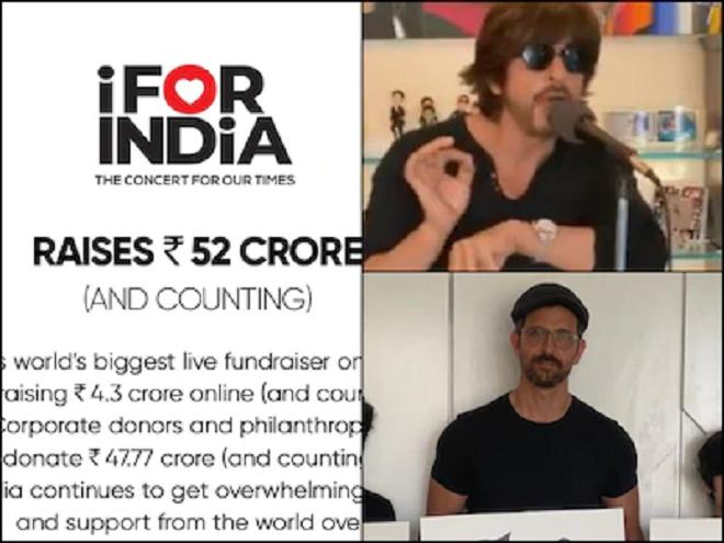 iforindia donation inmarathi