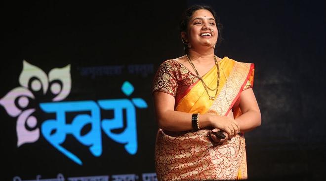 jayanti kanthale inmarathi