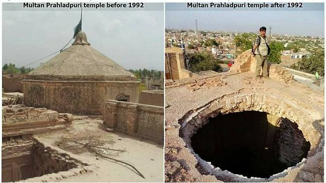 multan temple inmarathi