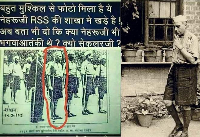 nehru rss inmarathi