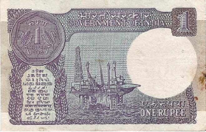 one rupee note inmarathi