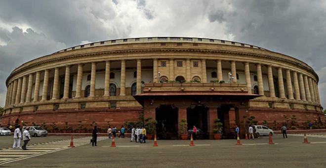 parliament inmarathi