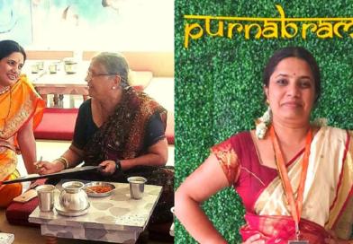 आयटीची नोकरी झुगारून 'अन्न हे पूर्णब्रह्म' हे शब्द सार्थकी लावणारी मराठमोळी महिला उद्योजक!