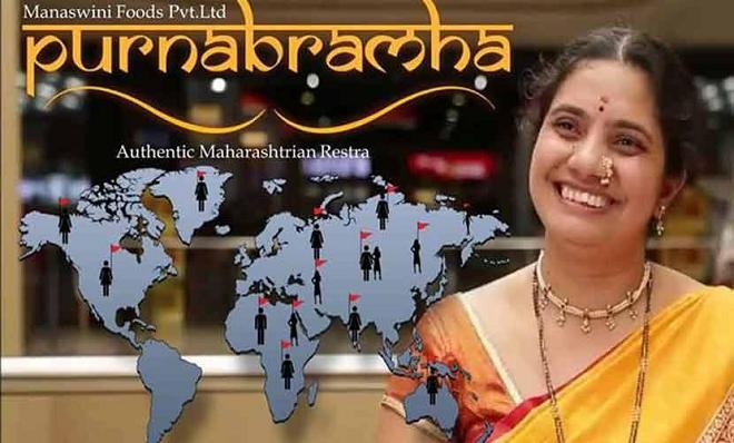 purnabrahma inmarathi