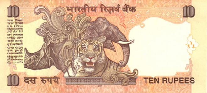 ten rupee note inmarathi