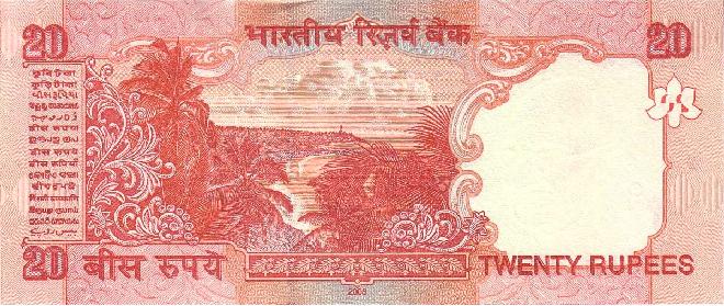 twenty rupee note inmarathi
