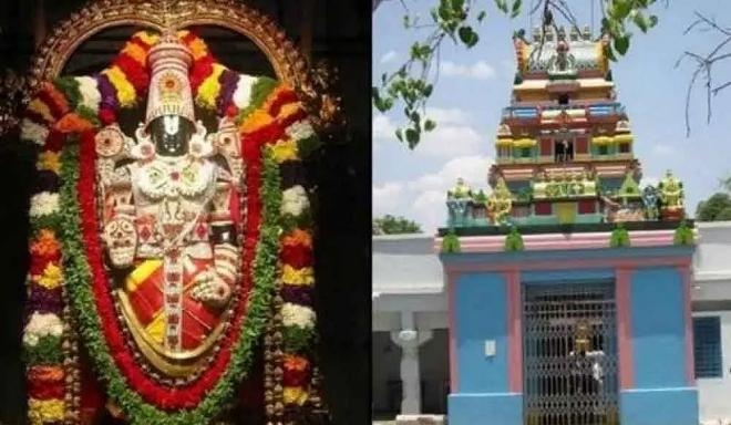 visa balaji inmarathi