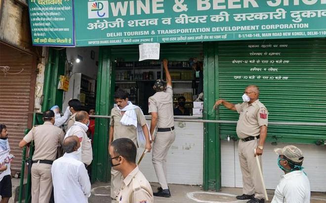 wine shop closed inmarathi
