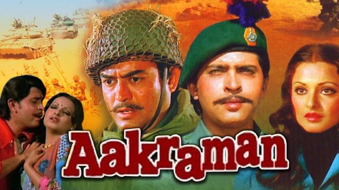 aakraman inmarathi