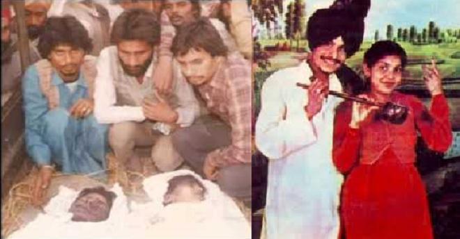chamkila murder inmarathi