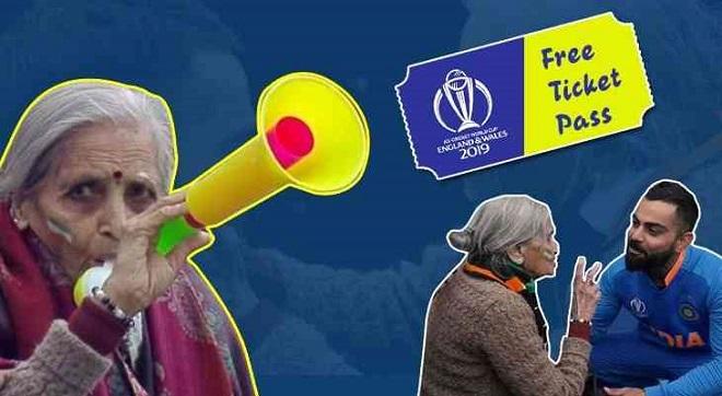 charulata_free-ticket-pass InMarathi