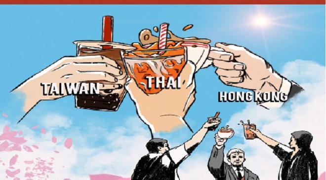 hongkong featured inmarathi