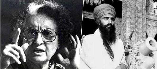 indira gandhi and bhindranwale inmarathi