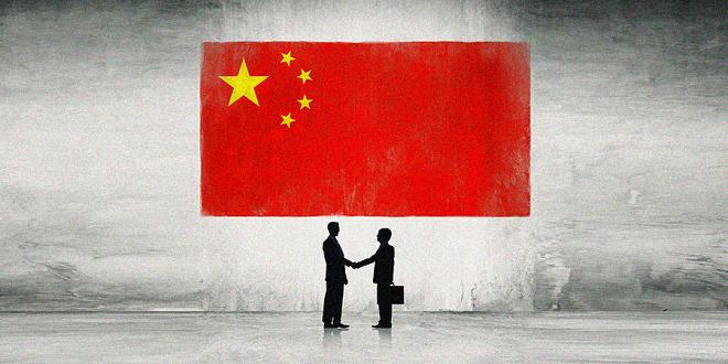 indo china business inmarathi