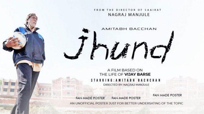 jhund inmarathi