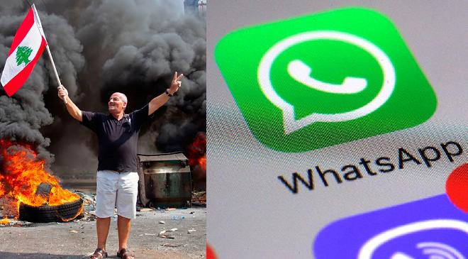 lebanon whatsapp tax inmarathi