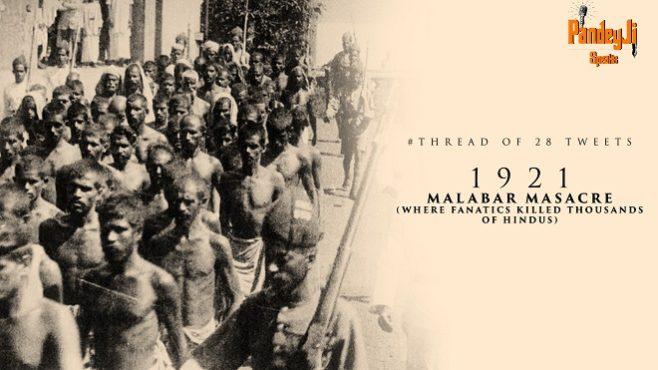 malabar massacre inmarathi1
