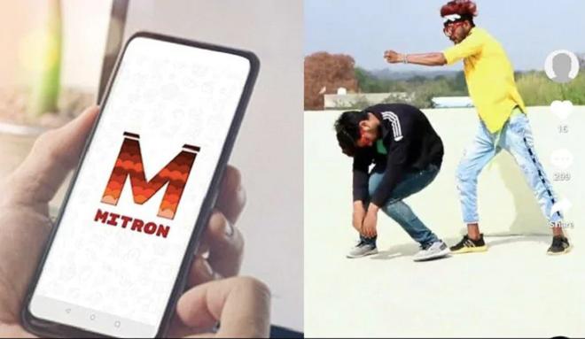 mitron app inmarathi