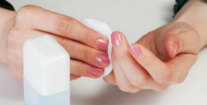 nail polish remover inmarathi