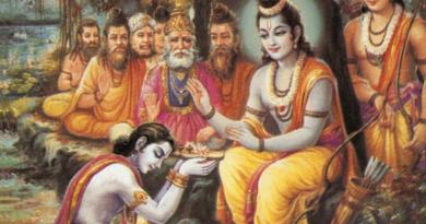ram bharat inmarathhi