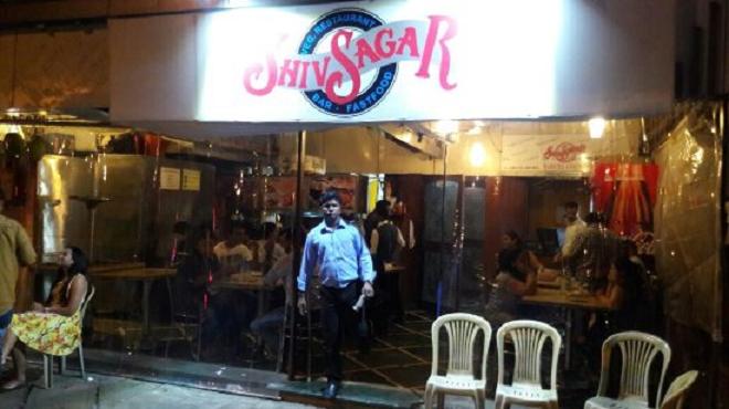 shiv sagar hotel inmarathi