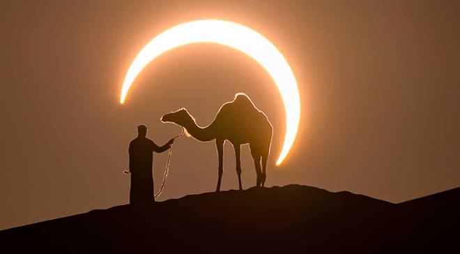 solar eclipse featured inmarathi