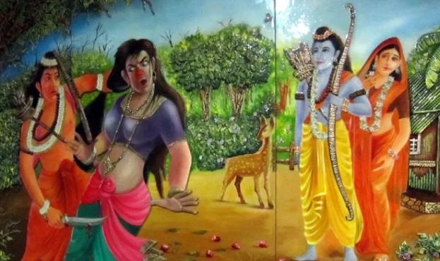 surpnakha inmarathi
