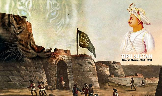 tipu sultan inmarathi