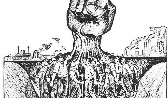 union inmarathi