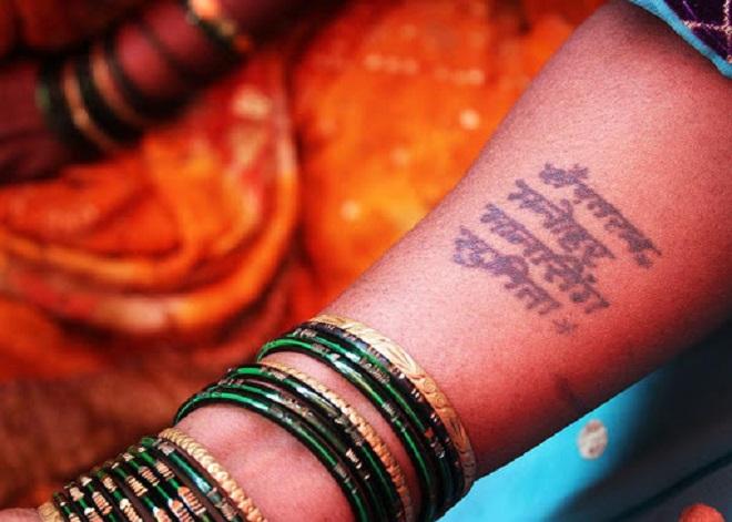 Indian tatoo Inmarathi