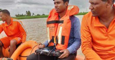 Pratap Droneman InMarathi
