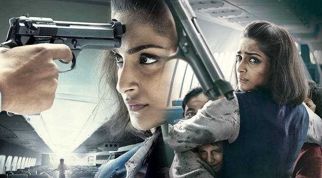 Risk in the flight InMarathi