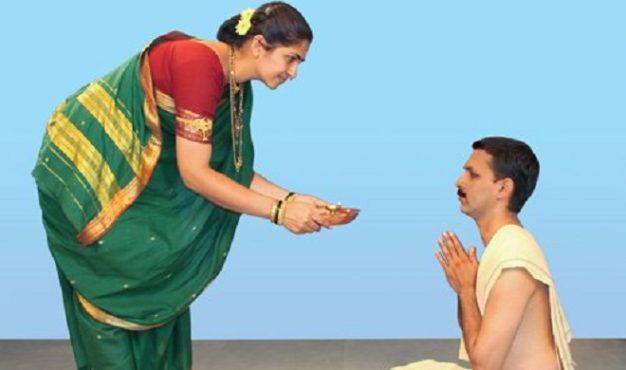 aaukshan inmarathi