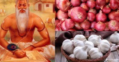 aayurved onion garlic inmarathi