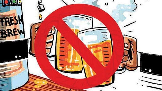 alcohol ban inmarathi